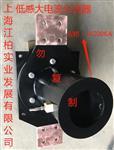 直流分流器,交流分流器,大电流分流器-上海江柏专业制造