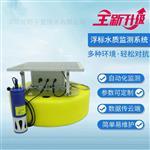 江苏水域养殖监测站厂家,苏州水产养殖业监测系统价格