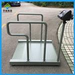 病人手扶轮椅秤,北京养老院轮椅电子秤
