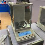 郑州(精度0.001g)500克千分之一电子天平