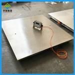 1吨不锈钢防水地磅,化工厂用电子地磅秤