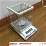 实验室0-200g电子天平,精度0.001g 良心产品