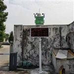 中心城区车辆运输扬尘污染在线监测 商砼站扬尘污染在线监测
