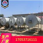 时产2吨-6吨小型干粉搅拌机报价