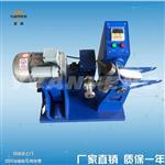 硫化橡胶耐磨性测定仪,阿克隆摩擦竞博电竞盘口,密封条磨耗竞博电竞盘口