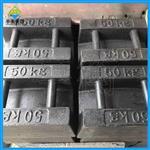 50公斤对重砝码,M2级铸铁砝码生产厂家