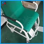 移动式电子轮椅秤~带轮子可移动的轮椅秤也叫座椅秤