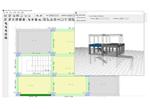 消防安全评估软件 SeismoBuild  建筑抗震评估有限元计算软件