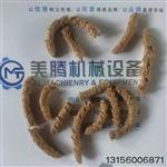 MWFF70膨化麦麸早餐条设备 粗粮早点麦麸细条加工膨化机多钱