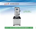 全自动塑料排水板纵向通水量测定仪(立式)使用说明@企业动态