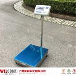 精度可�_1g 上海����新款60kg/100kg/150kg�子�_秤