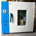 101A全系列实验室101-3A数显鼓风干燥箱