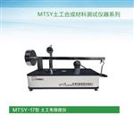 土工布厚度仪器设备品牌介绍@新闻快讯