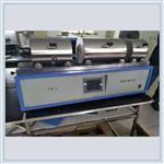 KDTQ-3A煤焦碳氢元素测定仪
