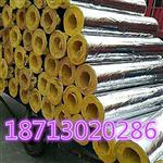 梅州防火隔热玻璃棉管壳供应商大量供应@公司报道
