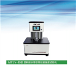 MTSY-19型塑料排水带芯带压屈强度试验机使用说明@新闻中心