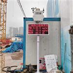 开封市一体化扬尘噪声监测系统 24小时在线是扬尘噪声监测系统