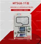 微机控制土工合成材料水平渗透仪-ISO/FDISI2958