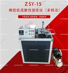 橡胶低温脆性千赢pt手机客户端-HG2-162-1965冲击压缩试验
