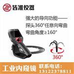 皆��x器 P40 上海工�I�雀Q�R品去路牌龙牌交接仪式 硬管�雀Q�R 航空航天�雀Q�R