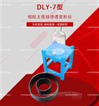 粗粒土现场渗透变形仪-双环试坑注水法