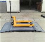 带斜坡称重2吨电子磅秤,适合仓库称小推车