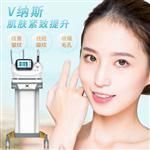 黄金射频微针素颜神器韩国抗衰美容仪