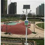 重庆农业智能气象监测站 GPRS无线传输气象监测站