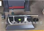 土工布厚度仪设备使用注意事项@新闻动态