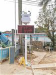黑龙江省城市道路保洁作业扬尘浓度监测仪 联网住建局扬尘浓度检测仪