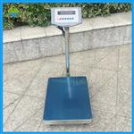 50kg电子秤带RS485通讯接口