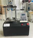塑料排水带芯带压屈强度试验机使用说明@新闻快讯