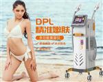 DPL精准嫩肤重现肌肤丝滑细腻