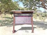 枣庄旅游负氧离子监测系统,景区气象实时监测发布