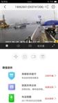 黑龙江省全自动扬尘在线监测 城市空气治理扬尘在线监测