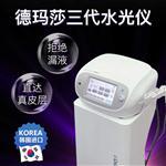 德玛莎三代韩国原装水光针