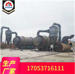 时产10吨河沙烘干机