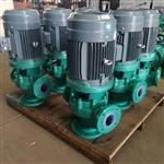 GBF50-125管道泵,氟塑料管道泵