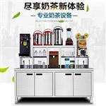 开个奶茶店需要投资多少钱,哪里有奶茶机卖,河南隆恒金色品质