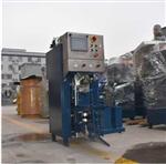 气浮环保型包装机