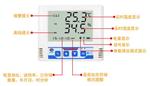 24小时实时冷链温湿度监测厂家,BYQL-LL冷链在线