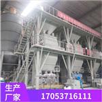 年产10万吨石膏砂浆生产线