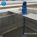 南京兰江JBJ浆式搅拌机 折桨式搅拌机