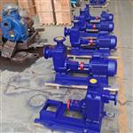 80ZW65-25-7.5自吸排污泵,污水自吸泵