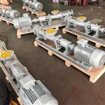 G35-1螺杆泵,不锈钢单螺杆泵,无极调速螺杆泵