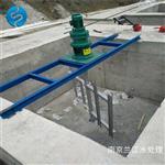 框式搅拌机  生化池框式搅拌机 JBK-3000南京兰江