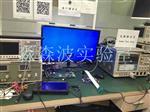 模数转换器件性能测试 眼图测试 抖动测试 时序测试 电源纹波测试