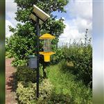 TPSC7-1Z太阳能杀虫灯 远程控制自动杀虫灯 频振式杀虫灯