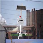 东莞工业炉窑大气无组织排放监测系统治理厂家