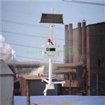 南京钢铁厂无组织排放监测系统合了多项智慧环保技术